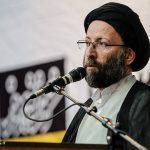 مدیریت عافیتطلب در نسخه انقلاب اسلامی تعریف شده نیست