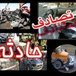 برخورد ۲۹ خودرو در ۶ تصادف زنجیره ای در جاده اهواز-آبادان