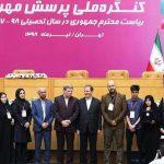 تقدیر از دانش آموز مقام آور بهبهانی در کنگره ملی پرسش مهر توسط معاون اول رییس جمهور