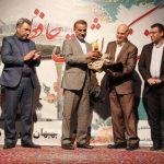 چهارمین آیین نکوداشت حافظ در بهبهان برگزار شد