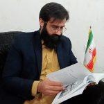 آزادی و سیاست / رحمت الله دانا