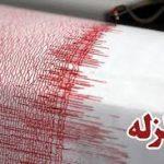 زمین لرزه مسجدسلیمان را لرزاند