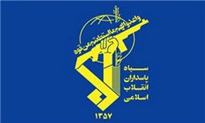 اطلاعیه سپاه ولیعصر (عج) خوزستان در محکومیت به هتک حرمت پیامبر (ص)