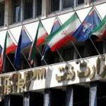واکنش وزارت نفت به خبر صدور حکم علیه زنگنه