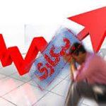 صندوق بینالمللی: نرخ بیکاریِ ایران ۱۷درصد است