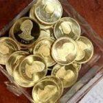 سکه ۳۵ هزار تومان گرانتر شد