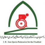شیروانی به عنوان رییس هیات ورزش معلولان خوزستان انتخاب شد