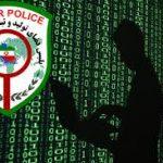 هشدار پلیس در مورد پیامکهای شماره حسابدار