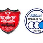 ۳ مجموعه ورزشی تهران به سرخ آبی ها واگذار می شود