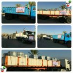 توزیع یکصد سری جهیزیه و ۲۰۰ قلم لوازم خانگی در مناطق سیلزده خوزستان