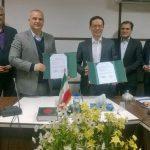 امضا تفاهمنامه همکاری میان شرکت چینی – ایرانی و معاونت اقتصادی استانداری خوزستان