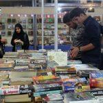 برگزاری نمایشگاه بزرگ کتاب هندیجان