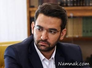 واکنش آذری جهرمی به مصوبه جنجالی مجلس