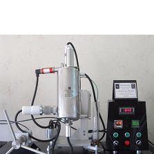 رونمایی از ابزار اندازهگیری فشار و دمای سرچاهی