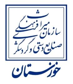 انتصاب در اداره کل میراث فرهنگی خوزستان /ایزدی نیامده رفت
