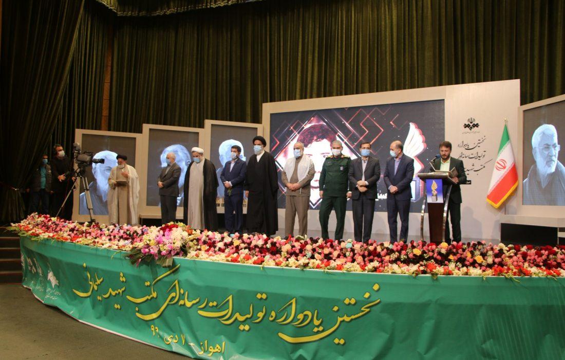 برگزیدگان نخستین یادواره رسانهای مکتب شهید سلیمانی معرفی شدند