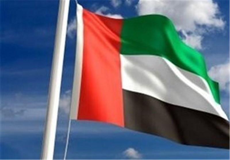 امارات ۳۸ فرد و شرکت را تحریم کرد/ نام چند ایرانی بین تحریمشدگان