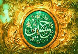 سالروز ولادت حضرت امام حسین علیه السلام