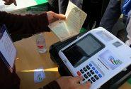باید در انتخابات پیش رو از رای الکترونیکی استفاده شود