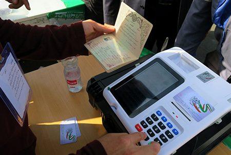 برگزاری الکترونیکی انتخابات شوراهای اسلامی شهر در اهواز