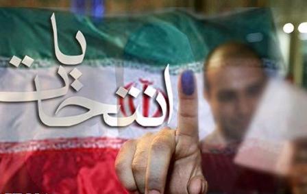 دستور شروع انتخابات صادر شد