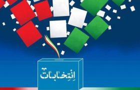 نتایج انتخابات شورای اسلامی شهر شادگان اعلام شد