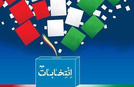 ۴۸.۸ درصد واجدین شرایط در انتخابات شرکت کردند