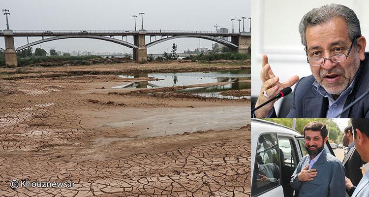 گفتار درمانی مسئولین در موضوع خوزستان