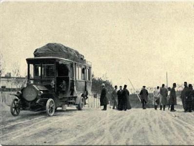 اولین اتوبوس و رانندههای پایه یکم رامهرمز ـ باغملک ـ قلعه تل ـ هفتکل ـ اهواز