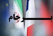 اولتیماتوم آلمان به ایران در خصوص برجام