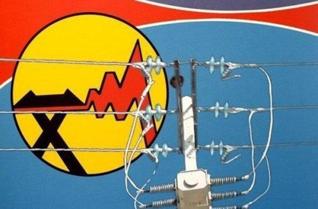 پیام اداره برق اهواز به شهروندان در خصوص مصرف برق