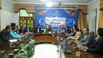 جلسه شورای حفاظت از منابع آب شهرستان شادگان برگزار شد