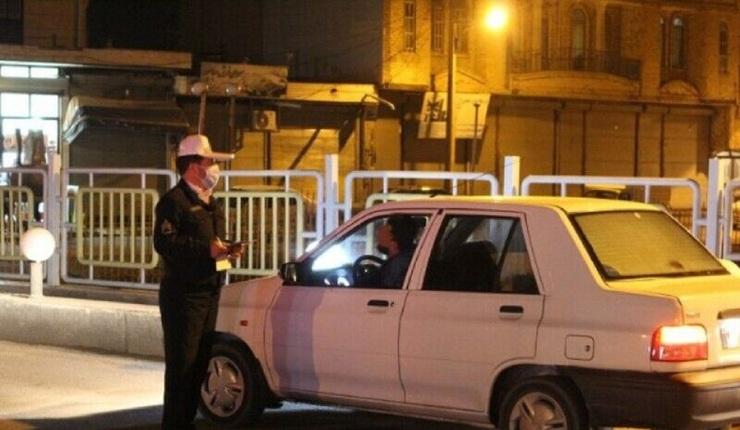 ورود به شهرهای نارنجی نیز مشمول جریمه یکمیلیونی شد