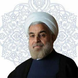 فراخوان عمومی جشن پیروزی انتخاب دکتر حسن روحانی