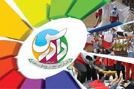 مقام آوری دانشآموزی خوزستان در المپیاد ملی دادرس