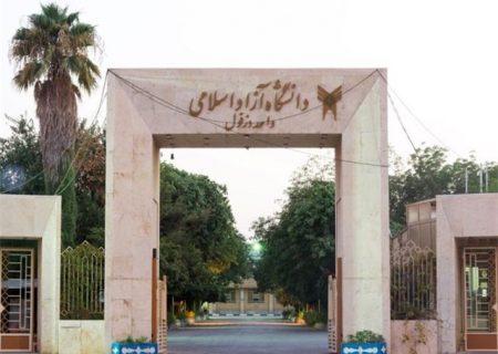 انجمن علمی پزشکی دانشگاه آزاد دزفول، برترین انجمن علمی خوزستان شد