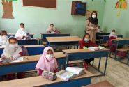 نحوه آموزش و ارزشیابی دانش آموزان ابتدایی اعلام شد