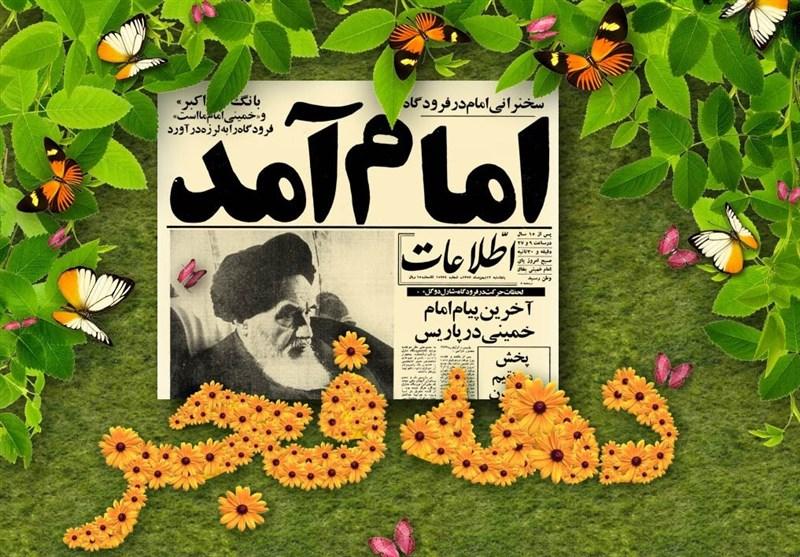 تشریح اقدامات شهرداری اهواز در برگزاری مراسم دهه فجر و ایام فاطمیه