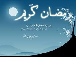فتوای متفاوت آیتالله سیستانی درباره رمضان