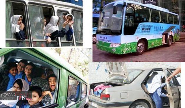 افزایش ۱۰درصدی نرخنامه سرویس مدارس/رانندگان ملزم به نصب لوگوی مدارس هستند