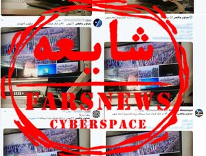 ضدانقلاب در ماراتن اعلام نتایج انتخابات شورای شهر اهواز ورود کرد