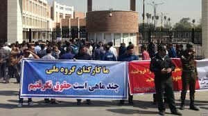 لزوم ورود دادستانی در موضوع شرکت گروه ملی فولاد ایران/ حقوق و عیدی کارگران گروه ملی قبل از سال پرداخت میشود