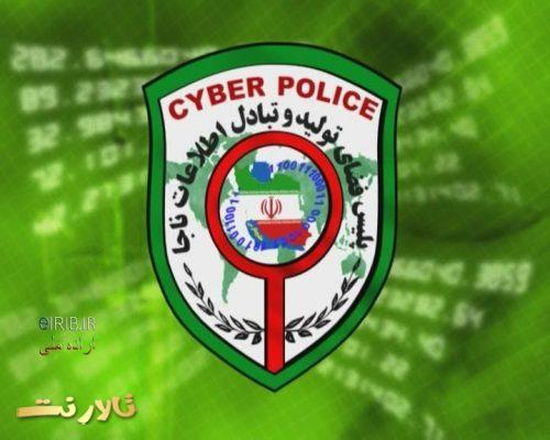 رئیس پلیس فتا خوزستان از دستگیری گرداننده کانال تلگرامیِ تبلیغ کننده سایت قمار و شرط بندی خبر داد