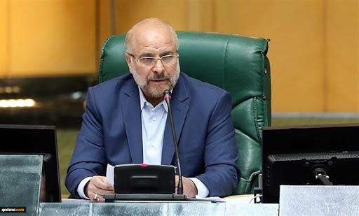 توضیحات رئیس مجلس درباره بررسی مجدد طرح شفافیت آرای نمایندگان