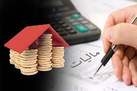جزئیات طرح مالیات بر خانههای لوکس
