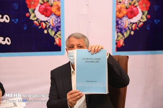 محسن هاشمی: جهانگیری به من گفت ثبتنام کنم