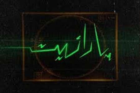 امواج پارازیت ها در محدوده امواج رادیویی و مایکروویوها هستند و ضرری ندارند