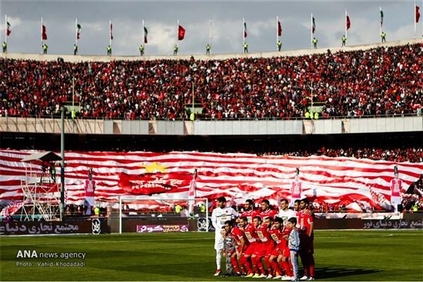 اطلاعیه باشگاه پرسپولیس درباره فینال آسیا