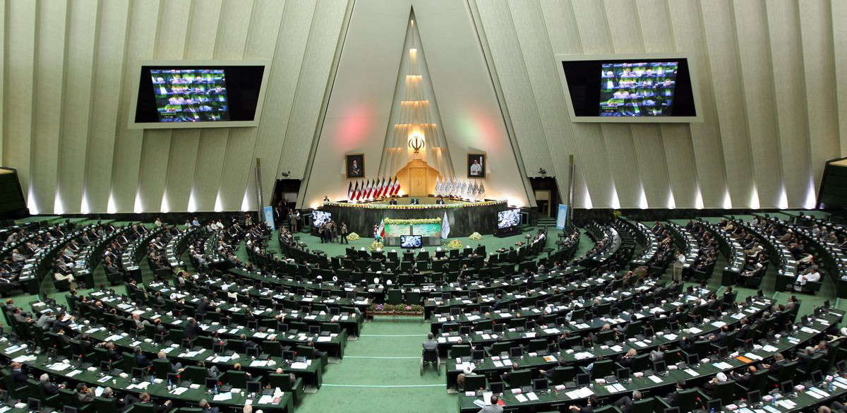 واکنش مجلس به قطعنامه ضد ایرانی پارلمان اروپا