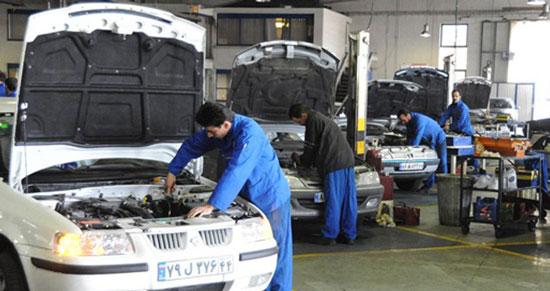 گارانتی و خدمات پس از فروش خودرو در ایران را با دنیا مقایسه کنید